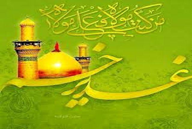 10 دلیل بر اهمیت و 31 توصیه اهل بیت(ع) درباره روز عید غدیر خم