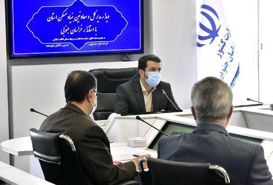توجه ویژه بنیاد مسکن انقلاب اسلامی به توسعه روستاها