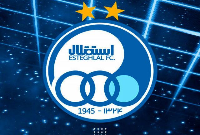 مخالفت باشگاه تبریزی با درخواست استقلالی ها