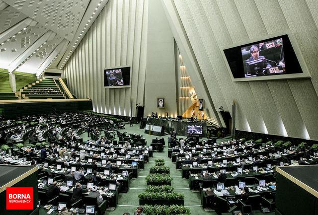 جلسه غیرعلنی مجلس آغاز شد