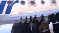 مسافران بدشانس هواپیمای خراب را هل دادند!+عکس