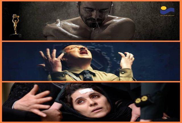 اعلام اسامی نامزدهای ششمین مسابقه عکس سینمای ایران