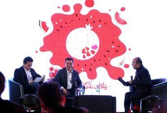 یلدای شگفتانگیز ۹۷ دیجیکالا، جشن خرید اینترنتی ایران