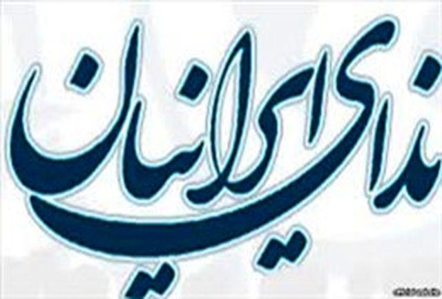 صدای شجریان، صدای ایران است
