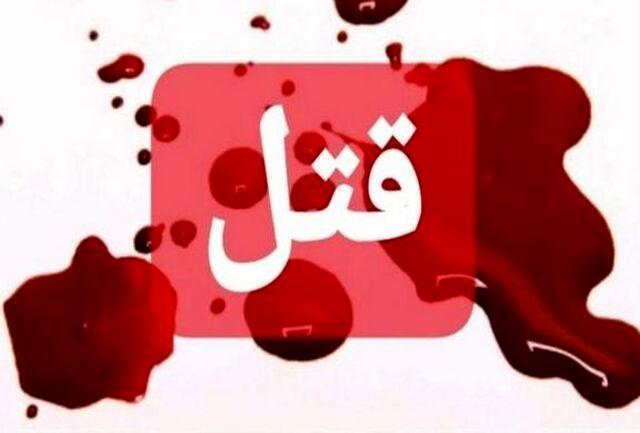 نامادری پلید، پسر خوانده خود را تحریک کرد تا پدرش را به قتل برساند!