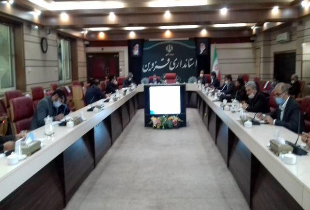 ضرورت تشکیل کمیسیون نظارت بر قیمت کالاهای اساسی و ارزاق عمومی در استان قزوین