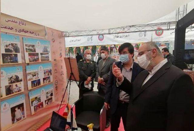 بازدید مشاور رئیس جمهور از غرفه وزارت ورزش و جوانان