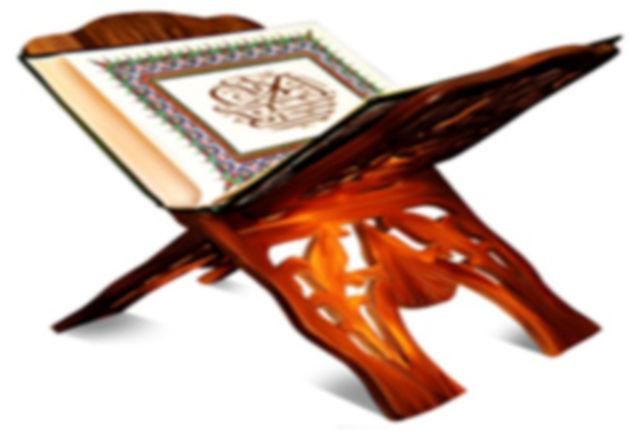 اختتامیه مسابقات قرآنی بسیج دانشآموزی خراسانرضوی برگزار شد