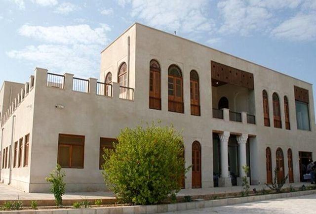 موزه منطقهای خلیج فارس آماده افتتاح شد