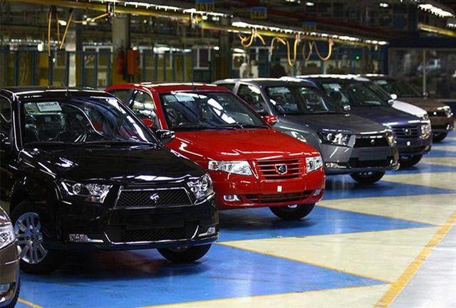 اسامی برندگان پیش فروش اسفندماه محصول ایران خودرو اعلام شد