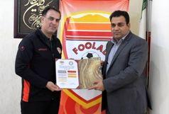 امضای تفاهمنامه باشگاه فولاد با شورای ورزش محلات اهواز