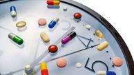 بهترین زمان مصرف داروها چه وقتی است؟