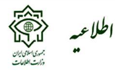 بیانیه دبیر خانه شورای هماهنگی اطلاعات کشور در حمایت از سپاه پاسداران