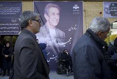 زمان و مکان مراسم بزرگداشت مجید اوجی مشخص شد