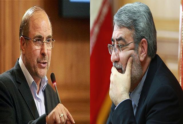 حضور شهردار تهران و وزیر کشور در جلسه علنی مجلس