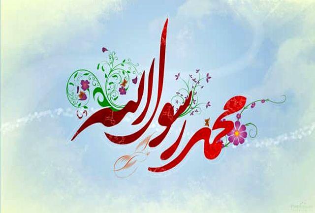 آشنایی با کتاب شناسی حضرت محمد(ص)/ تقویت محبت و تبعیت از پیامبر اکرم(ص)