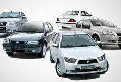 عرضه خودرو با نرخ ۵ درصد زیر قیمت بازار آغاز شد