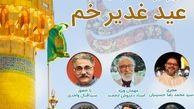 جشن غدیر در برنامه «تشرف» شبکه یک