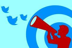 رقابت توئیتری مسئولان در طرح معضلات به جای حل مشکلات