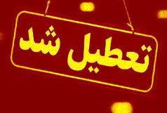 تمامی مراکز تفریحی، گردشگری و مناطق کویری استان روزهای ۱۲ و ۱۳ فروردین مسدود شد