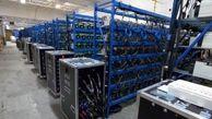 شناسایی ۱۹ دستگاه استخراج رمز ارز بیت کوین در نهاوند