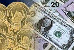 آخرین قیمت سکه و دلار در بازار امروز 25خرداد