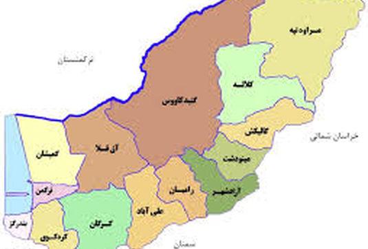 اسامی شهرستانهای دارای وضعیت قرمز و زرد و سفید استان تا 27 مهر 99