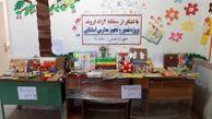 عملیات تعمیر مدارس استثنایی منطقه آزاد اروند آغاز شد
