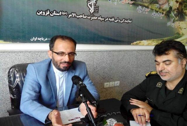 بیان حقایق جمهوری اسلامی مردم را امیدوار می کند
