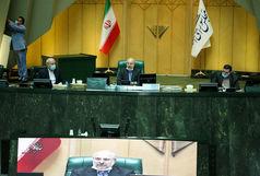 طرح مجلس تحریم ها را رفع می کند یا مستحکم؟