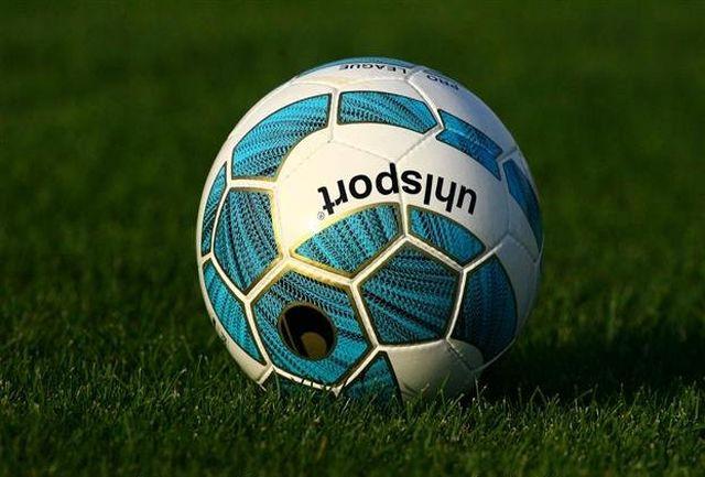 جریمه سنگین در انتظار عضو سابق امور بین الملل فدراسیون فوتبال