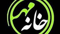 خانه مهر در آستانه تاسوعای حسینی/جریان شناسی کربلا و عبرت های عاشورایی