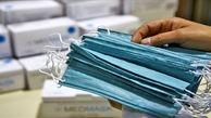عدم وجود مواد سمی و سرطانزا در پارچههای مصرفی ماسکهای جراحی آبی رنگ