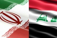 وزیر خارجه عراق به ایران سفر میکند