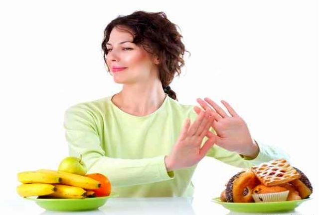 ویتامینی که به کنترل اشتها کمک می کند