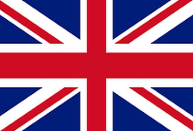 انگلیس جلسه اضطراری تشکیل داد