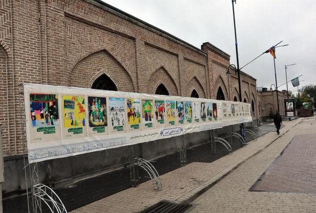 شهر با نقاشی کودکان آراست