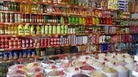 بیش از ۳ هزار تن کالای تنظیم بازار در کهگیلویه و بویراحمد توزیع شد
