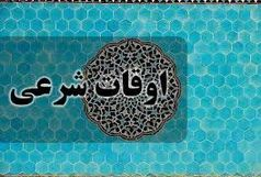 اوقات شرعی تبریز در 21 اردیبهشت 1400