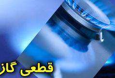 گاز منطقه تاکستان با قطعی مواجه خواهد شد