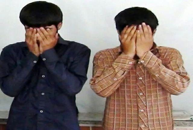 """دستگیری سارق در پوشش مامور اداره برق در""""پاسارگاد"""""""