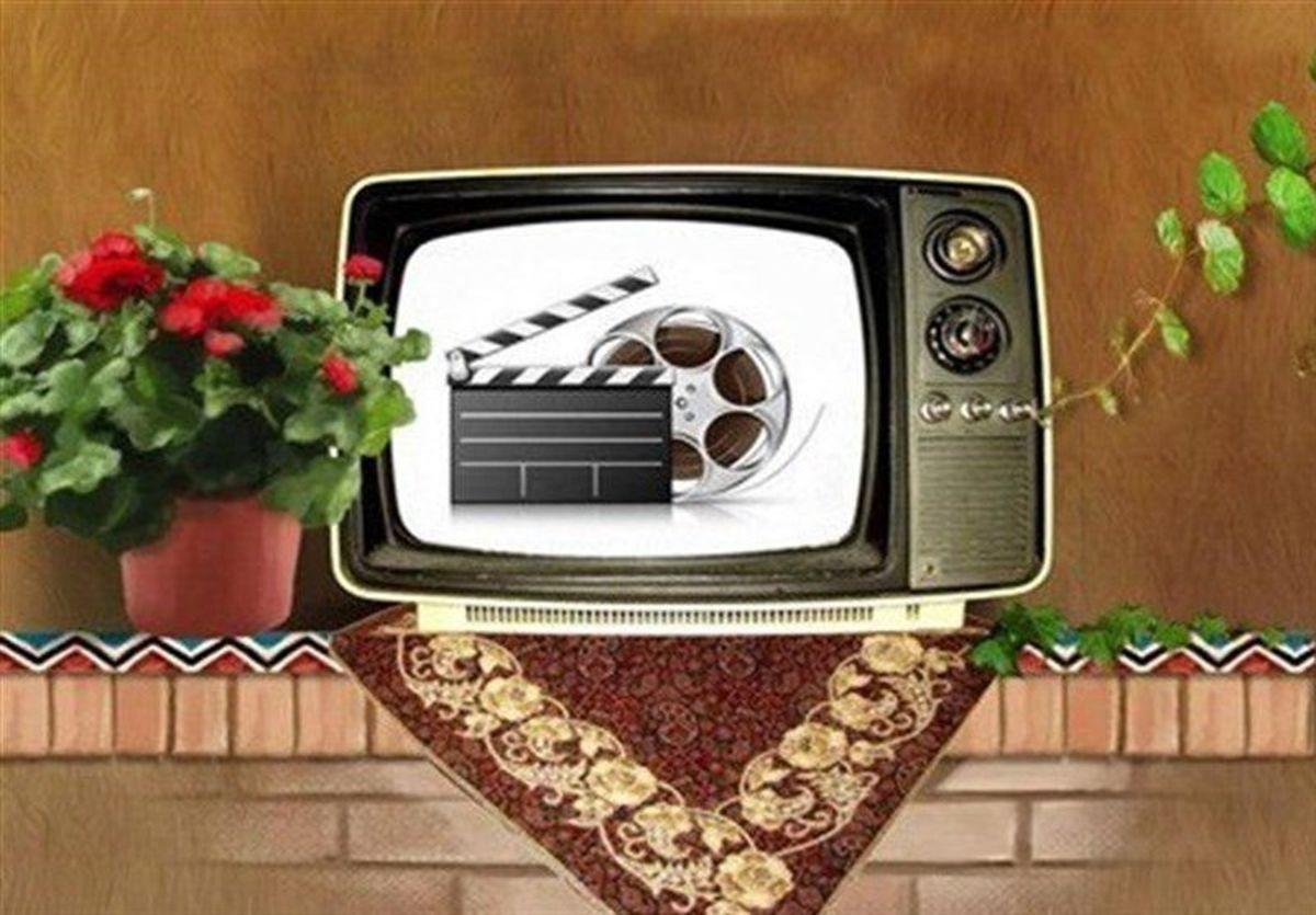 اعلام فیلمهای سینمایی و تلویزیونی مفرح پایان هفته