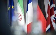 بیانیه تروئیکای اروپایی درباره نشست شورای حکام آژانس