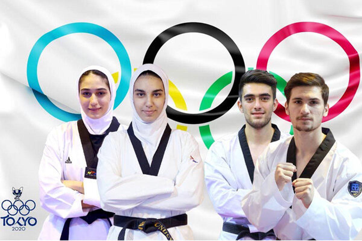 رقابتهای تکواندو تیمی المپیک قرعهکشی میشود