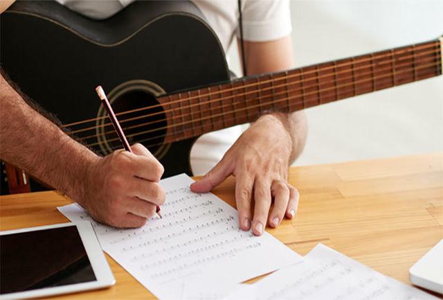 آموزشگاه های موسیقی از مالیات معاف شدند
