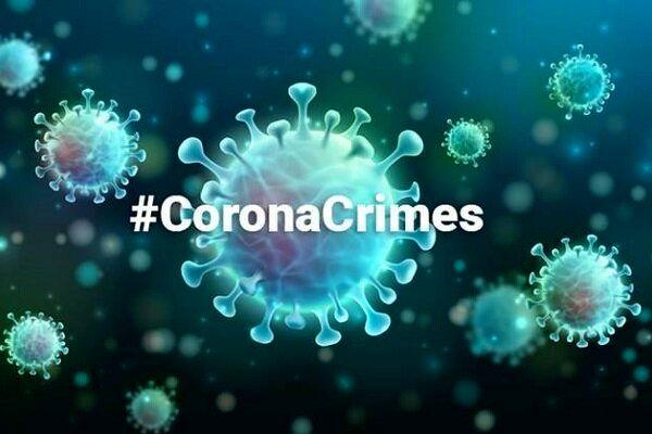 ویروس کرونا بین 40 تا 70 سال قدمت دارد!