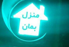 چراغهای راهنمای شهر قزوین پیام ضد کرونا میدهند