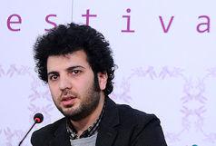 جایزه بزرگ جشنواره بوردو به سعید روستایی رسید