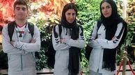 دومین کاروان تیم ملی دوچرخهسواری ایران راهی ازبکستان شد