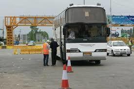 رصد ناوگان اتوبوسی با نرم افزار 141